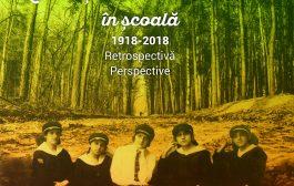 2018 - O SUTĂ DE ANI DE LIMBĂ ȘI LITERATURĂ ROMÂNĂ ÎN ȘCOALĂ